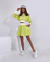 Молодёжный  костюм Юбка+Кроп-топ лимонный, 44-46