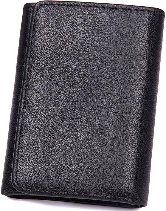 Кошелек Vintage 14467 кожаный Черный
