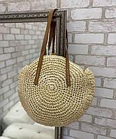 Соломенная сумка круглая плетеная пляжная из соломки бежевая