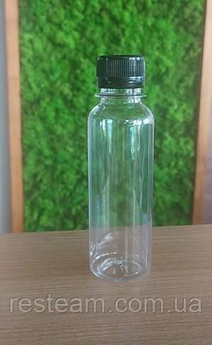 Бутылка пласт. прозр. с кр. 150 мл PET