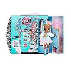 Кукла ЛОЛ ОМГ Сахарок LOL Surprise OMG Sweets Fashion Doll - Кукла 4 серии с 20 сюрпризами