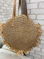 Круглая соломенная сумка с бахромой женская плетеная пляжная из соломы большая