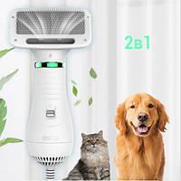 Щітка фен для вовни собак і кішок 2в1 PET Grooming Dryer WN-10 масажер гребінець для грумінгу тварин, щітка