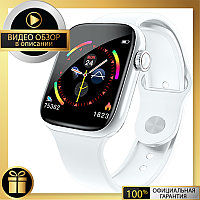 Умные смарт часы, наручные часы Smart Watch Apple band W4, HD full tuch screen, IP68