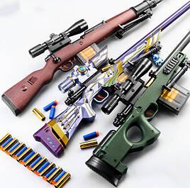 Оружие пневматическое