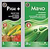 Рим + Мачо - Гербіцид + Прилипач (5г + 25мл) для чистоти посівів кукурудзи, картоплі, томатів.
