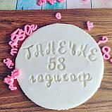 Набор штампов-символов для торта №1 - русско-украинские буквы (при желании и английские), фото 2