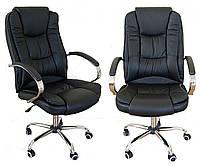 Кресло офисное компьютерное MAXI чёрное