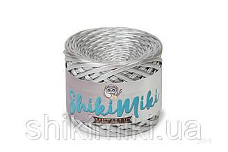 Трикотажная пряжа Shikimiki Metallic, цвет Серебро