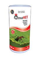 МуравНЕТ - Инсектицид (300 мл) Контактный для борьбы с муравьями.