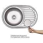Кухонная мойка Lidz 7750 0,8 мм Micro Decor (LIDZ7750MDEC), фото 3