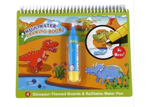 Водна розмальовка для дітей Magic Water. Динозаври.