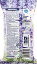 Вологі серветки для прибирання  DENKMIT Feuchte Allzwecktücher  Lavendel  50 шт, фото 3