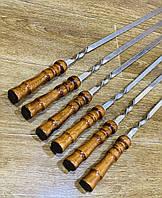 Шампура плоские с деревянной ручкой из нержавеющей стали, ручная работа (3 мм)