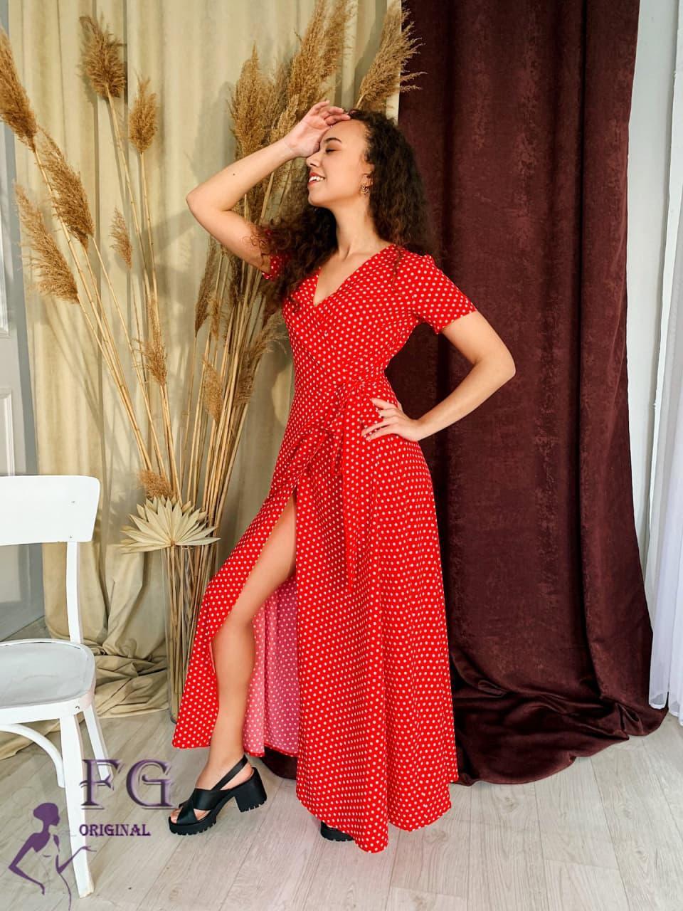 Модне жіноче літнє плаття в підлогу на запах