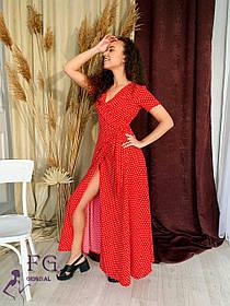 Модное женское летнее платье в пол на запах