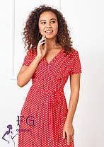Модне жіноче літнє плаття в підлогу на запах, фото 3