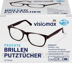 Салфетки для чистки очков VISIOMAX Brillenputztücher, 52шт