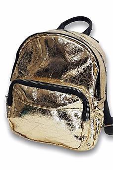 Рюкзак женский 8909 золотистый 21 х 19 х 8 см 115130S