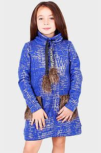 Платье детское синее на флисе ABC 124636P