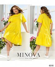 Сукня №2272-жовтий жовтий/46-48