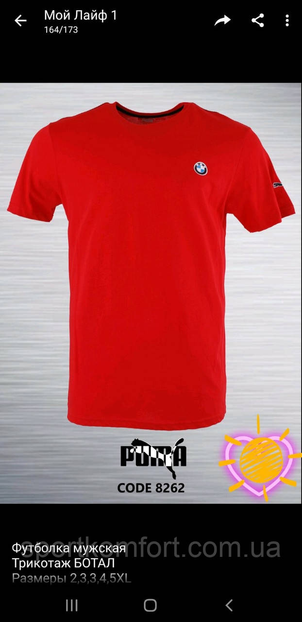 Червона якісна бавовняна футболка Туреччина бавовна 95