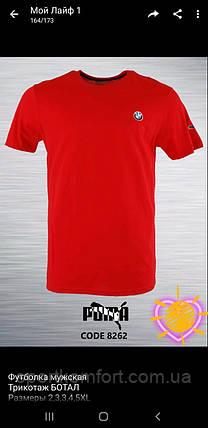 Червона якісна бавовняна футболка Туреччина бавовна 95, фото 2