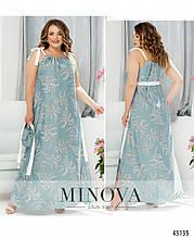 Сукня №2271-блакитний блакитний/46-48
