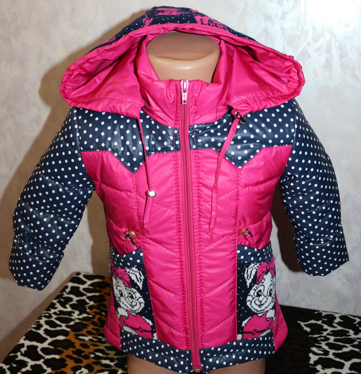 Куртка весна-осень с вязанными вставками В НАЛИЧИИ 1-2,2-3 года ... 57165cfd191