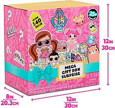 Mega Gift Box Surprise - подарочная коробка с 25+ сюрпризами LOL Surprise !, Lalaloopsy, Num Noms, Moj Moj