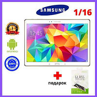 Планшет Samsung Galaxy Tab 10 - 3G GPS 1 gb / 16 gb Android 10 Планшет Самсунг белый