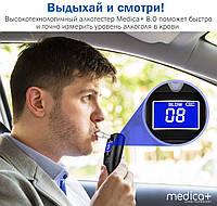 Алкотестер MEDICA+ ALCO CONTROL 8.0 алкометр, фото 6