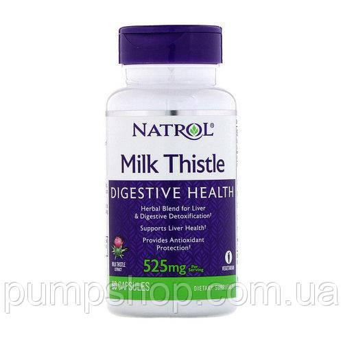 Расторопша для печени Natrol Milk Thistle 525 мг (Silymarin) 60 капс.