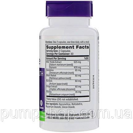 Расторопша для печени Natrol Milk Thistle 525 мг (Silymarin) 60 капс., фото 2