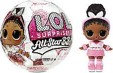 Лол сюрприз серия 3 Спортивная команда LOL Surprise All-Star BBs Sports Series 3 с 8 сюрпризами