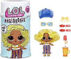 Кукла LOL Surprise Hairgoals Series 2 ЛОЛ с настоящими волосами и 15 сюрпризами, аксессуары, куклы-сюрпризы