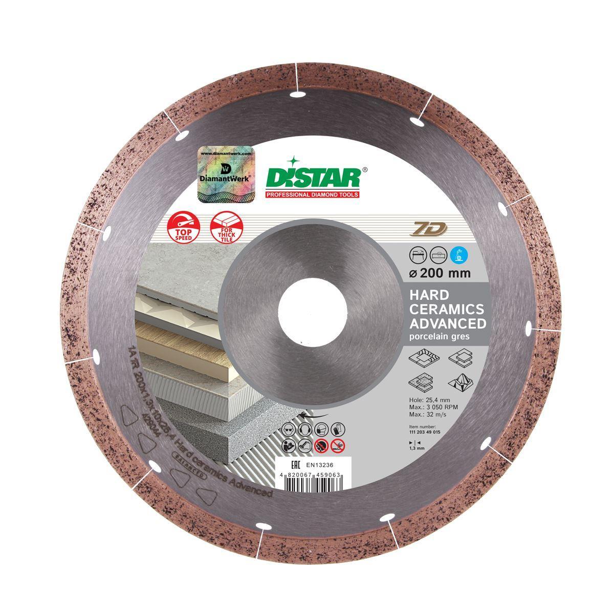 Диск алмазний відрізний Distar HARD CERAMICS ADVANCED 200x25,4 кераміка, мармур, керамограніт 11120349015