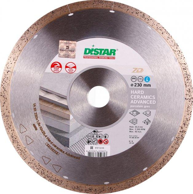 Диск алмазний відрізний Distar 1A1R Hard Ceramics Advanced 230x1,6x25,4 керамограніт, кераміка 11120528017