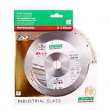 Диск алмазний відрізний Distar 1A1R Hard Ceramics Advanced 230x1,6x25,4 керамограніт, кераміка 11120528017, фото 4