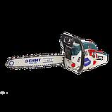 Пила бензиновая ЗЕНИТ БПЛ-455/2600 Профи, фото 2