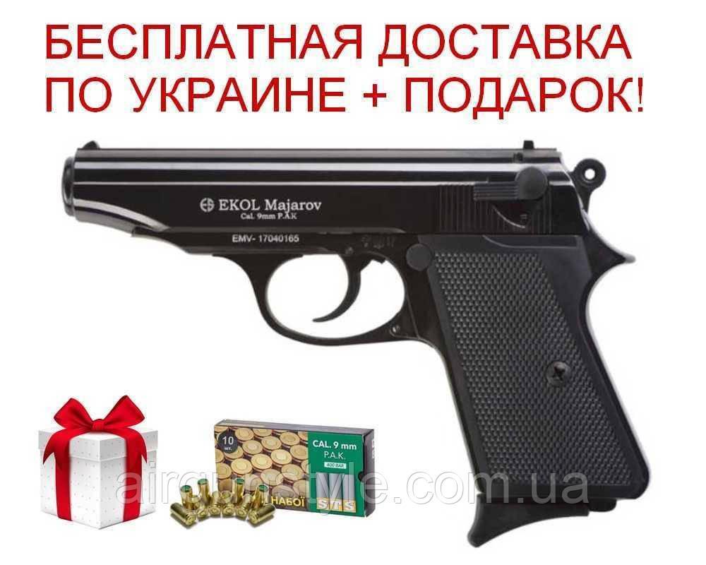 Пистолет стартовый Ekol Majarov (Black) 9мм