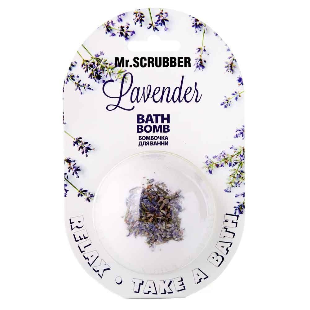 Бомбочка для ванны Lavender Mr.Scrubber 200 г