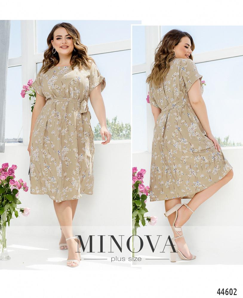 Романтичное платье плюс сайз с поясом, размеры:  50-52, 54-56, 58-60, 62-64, 66-68