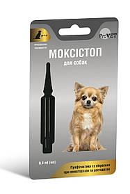 Капли на холку от глистов для собак до 4 кг Моксистоп ProVet 1 пипетка