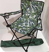 """Кресло складное для пикника и рыбалки """"Паук-листья"""" 6004, фото 1"""