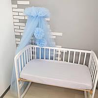 Балдахін на дитяче ліжечко блакитний