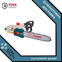 Электропила цепная Зенит ЦПЛ-355/1300