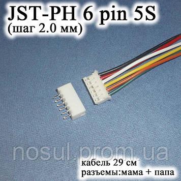 JST-PH 6 pin 5S (шаг 2.0 мм) разъем папа+мама кабель 30 см (iMAX B6 7.4v LiPo для балансиров)