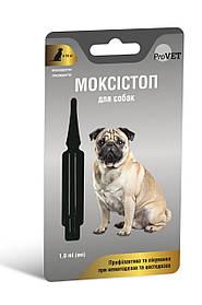 Капли на холку от глистов для собак от 4 до 10 кг Моксистоп ProVet 1 пипетка