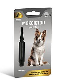 Капли на холку от глистов для собак от 10 кг Моксистоп ProVet 1 пипетка